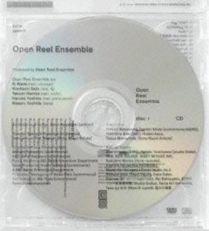 Open Reel Enesemble