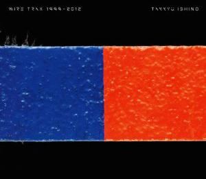 WIRE TRAX 1999-2012