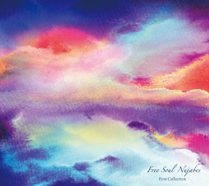 Free Soul Nujabes – First Collection
