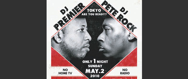 MANHATTAN RECORDS presents DJ PREMIER vs DJ PETE ROCK A LEGENDARY DJ BATTLE