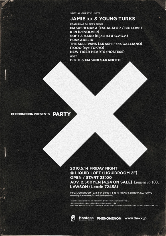 PHENOMENON presents PARTY X
