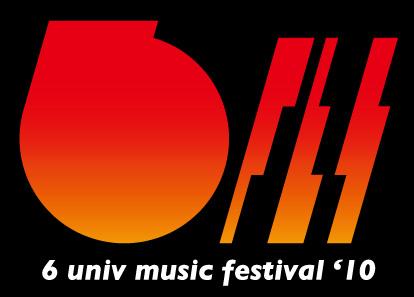 六大学音楽Fes.'10