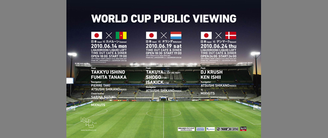 WORLD CUP PUBLIC VIEWING  日本(Japan) x デンマーク(Denmark)戦