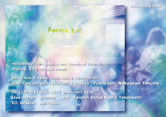 PROGRESSIVE FOrM presents New Sounds of Tokyo Vol.7