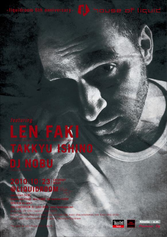 LEN FAKI