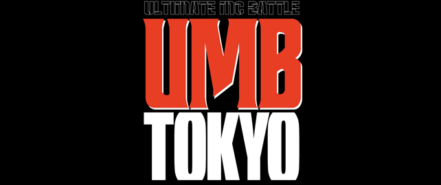 Libra Record & HYPE UP SOUND presents [ULTIMATE MC BATTLE  2010 東京予選]
