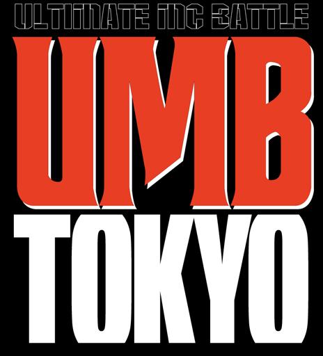 umb-tokyo