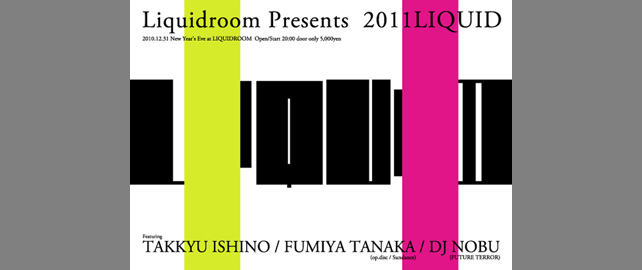 liquidroom presents 2011LIQUID