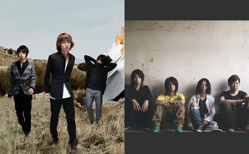 "【振替公演】UNISON SQUARE GARDEN presents ""fun time HOLIDAY 3"""