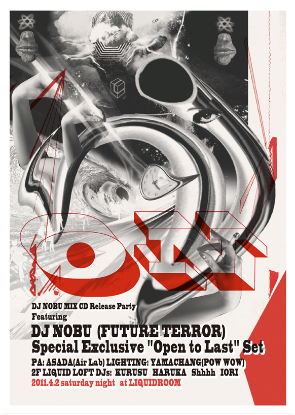 "DJ NOBU MIX CD Release Party ""ON"""