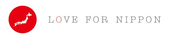 LOVE FOR NIPPON 救援物資を募るアコースティックCandle Night