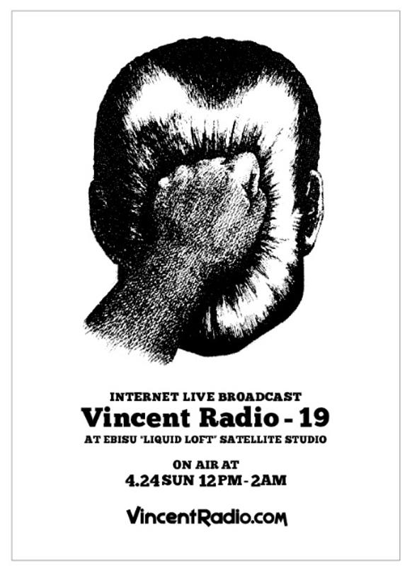 VINCENT RADIO – 19