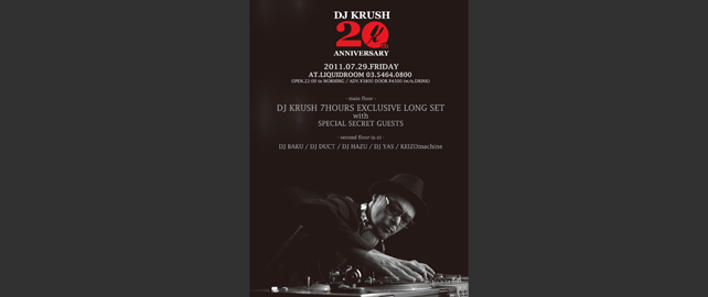 DJ KRUSH 20TH ANNIVERSARY PARTY