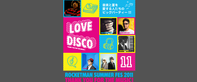 ROCKETMAN SUMMER FES'2011