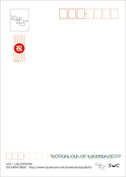 10.8_flyer-f-web
