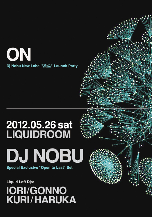5.26_flyer_front