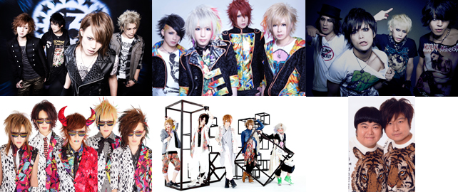 DANGER CRUE X SHINJUKU LOFT 35th Anniversary PRESENTS  J-ROCK EXPLOSION 2012 華麗なる激情-Splendid Violent Emotion Vol.3-
