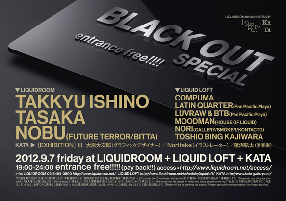 9.7_black_out_sp_flyer-front