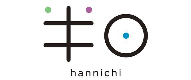 サイダーインク presents 『半日』 powered by 終日.com