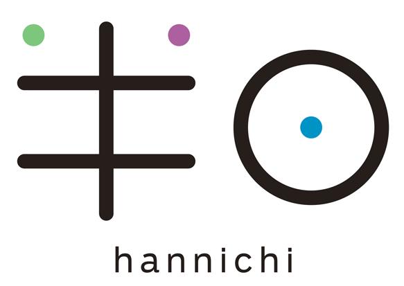 hannichi_logo