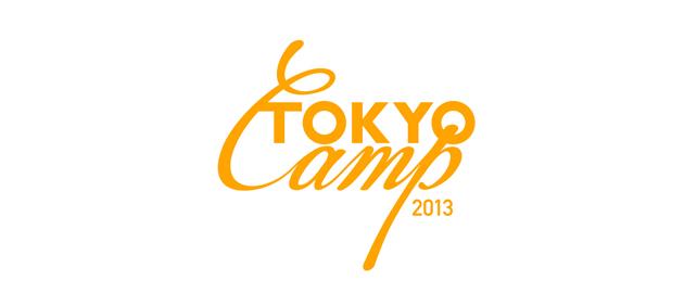 "ATF presents ""TOKYO CAMP 2013"""