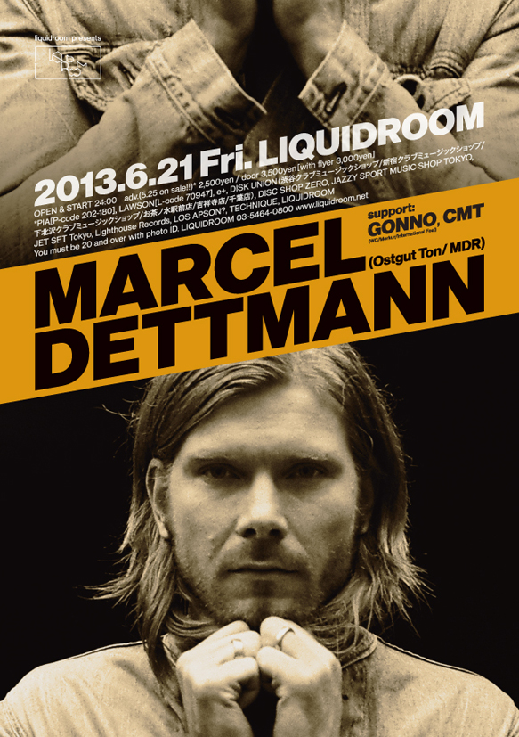 liquidroom presents MARCEL DETTMANN(Ostgut Ton/MDR)