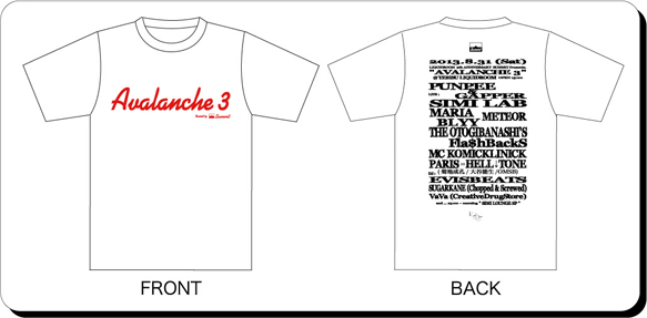 8.31_t-shirt