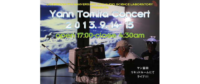 LIQUIDROOM 9TH ANNIVERSARY WITH AUDIO SCIENCE LABORATORY PRESENTS YANN TOMITA CONCERT