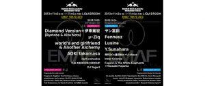 Red Bull Music Academy Weekender  EMAF TOKYO 2013