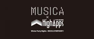 Vol.16 MUSICA×HighApps