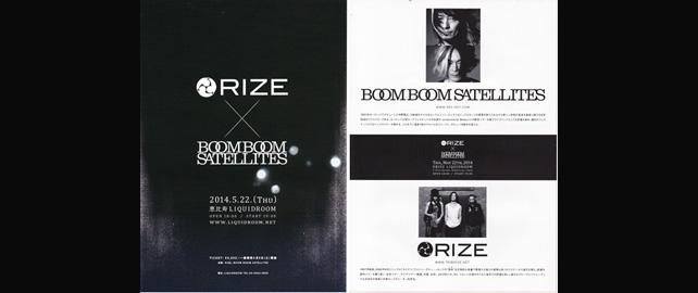 RIZE × BOOM BOOM SATELLITES