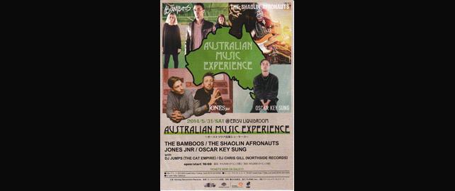 Australian Music Experience〜オーストラリア音楽ショーケース〜
