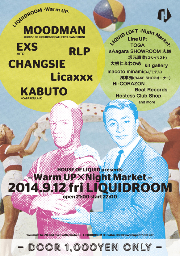 9.12_flyer_up