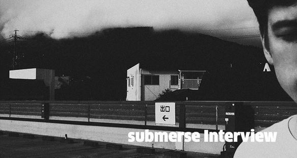 10.18_submerse