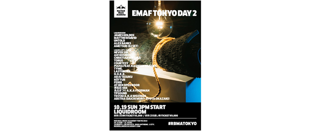 Red Bull Music Academy Presents EMAF TOKYO 2014