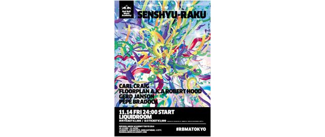 Red Bull Music Academy presents Senshyu-Raku