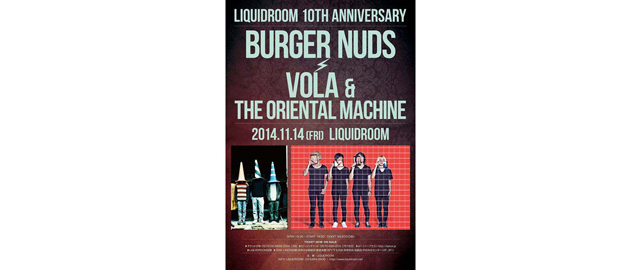 BURGER NUDS / VOLA & THE ORIENTAL MACHINE