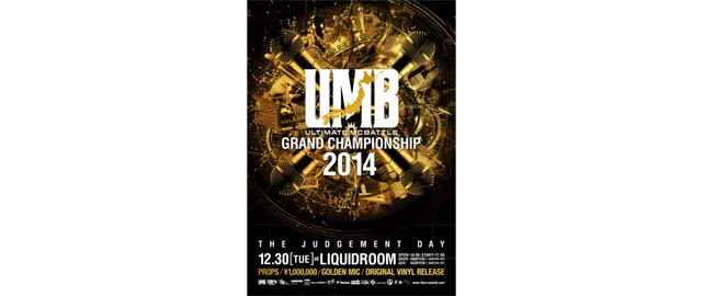 ULTIMATE MC BATTLE GRAND CHAMPIONSHIP 2014 THE JUDGEMENT DAY
