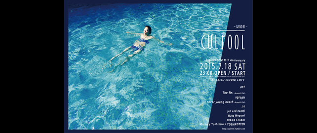 LIQUIDROOM 11th Anniversary「CULPOOL -wave 01-」