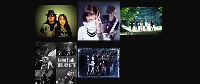 TOKYO ROCK Festival!!!