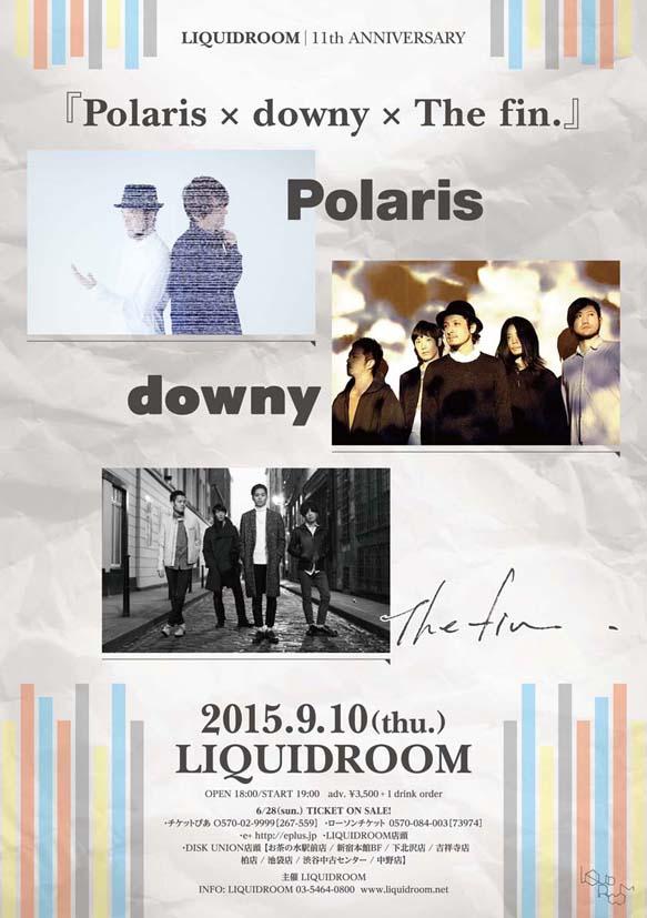 PolarisDownyThefin20150910_A5(148x210)-Tate_omote