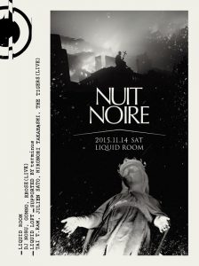 Nuit Noire -DJ NOBU MIX CD Release Party-