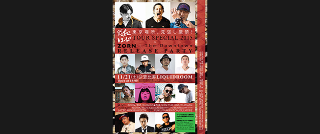 "昭和レコードTOUR SPECIAL × ZORN ""The Downtown"" Release tour"