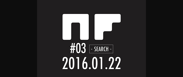 NF #03-SEARCH-