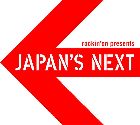 JAPANS_NEXT_ロゴ更新