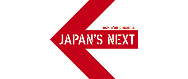 rockin'on presents JAPAN'S NEXT vol.12