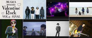 VALENTINE ROCK 2016 〜愛のロックを鳴らそう〜 VOL.9 – FINAL