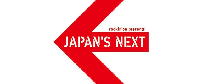 rockin'on presents  JAPAN'S NEXT vol.13