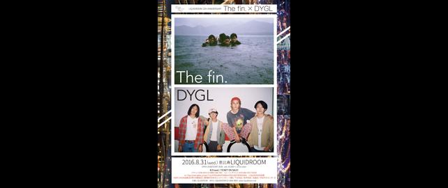 The fin. / DYGL