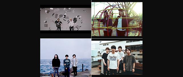 REDLINE TOUR 2016